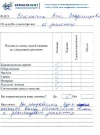 otzyv_15