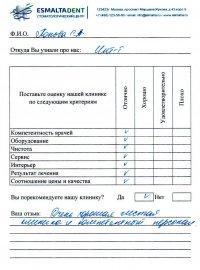 otzyv_26