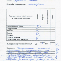 otzyv_29